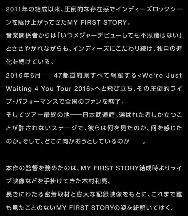 intro my first story documentary film 全心